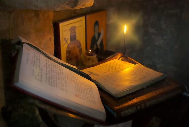 Αποτέλεσμα εικόνας για Ἀπόστολος Κυριακῆς